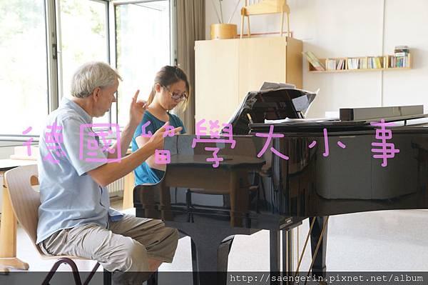 2013暑期音樂營大師班06.JPG