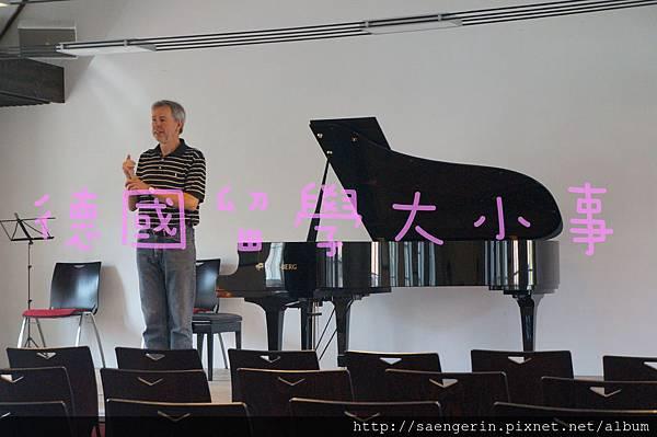 2013暑期音樂營大師班18.JPG