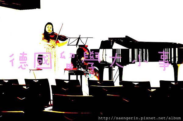 2013暑期音樂營大師班19.JPG