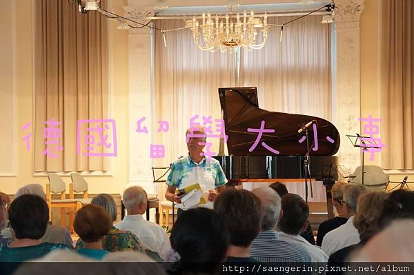 2013暑期音樂營大師班24.JPG