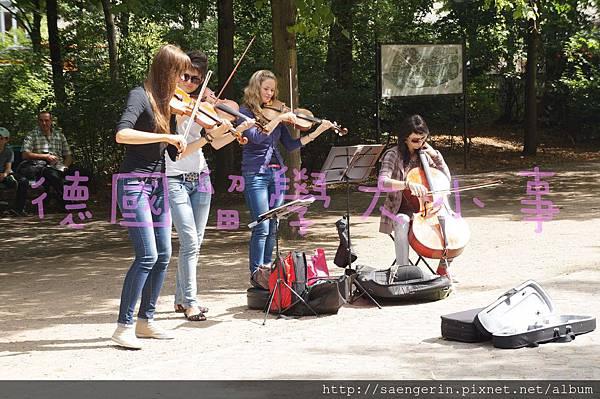 2013暑期音樂營大師班33.JPG