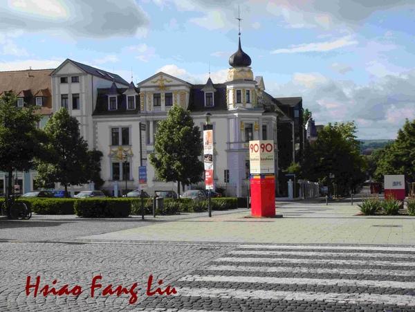 Weimar Hbf前.jpg