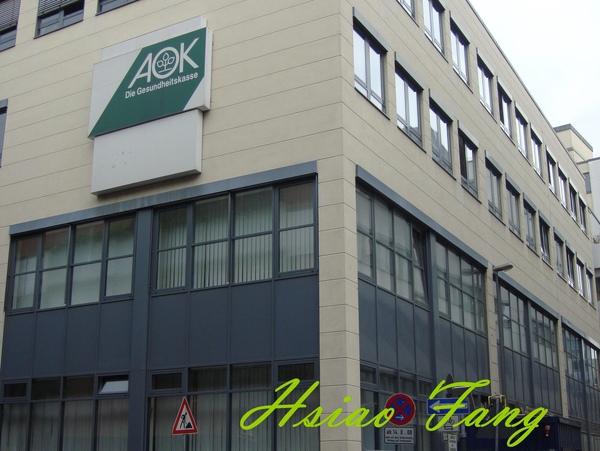 科隆Hotel Santo附近的AOK.jpg