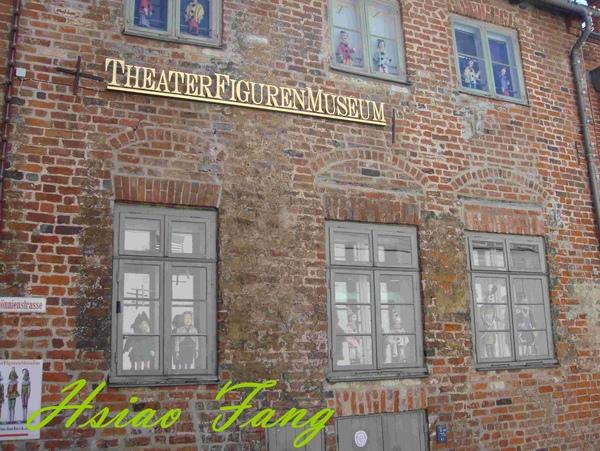 Luebeck木偶博物館.jpg