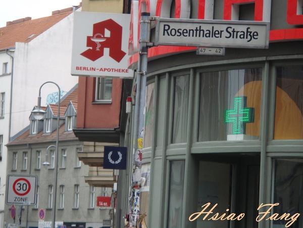 往Berlin Coffein-bar路口的藥局.jpg