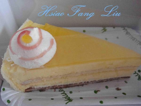 Heinemann Maracuja Kuchen.jpg