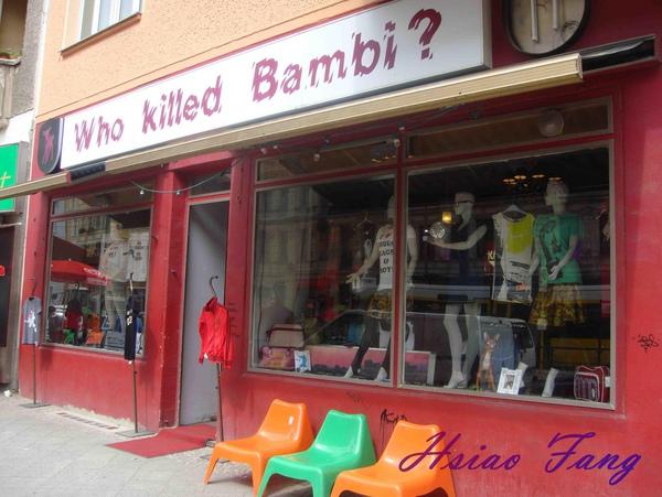 Who killed Mambi店門口.jpg