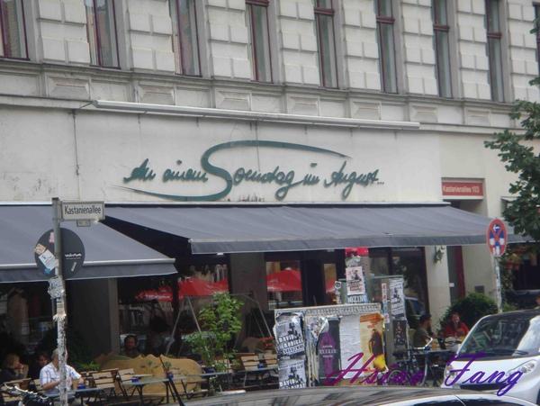Kastanienalle街口的咖啡店-2.jpg