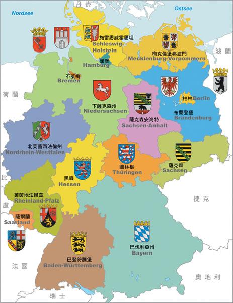 中文德國地圖.jpg