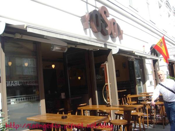 常光顧的西班牙Tapas Bar.jpg