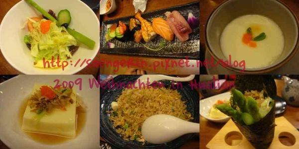 吉野壽司套餐的沙拉-tile.jpg