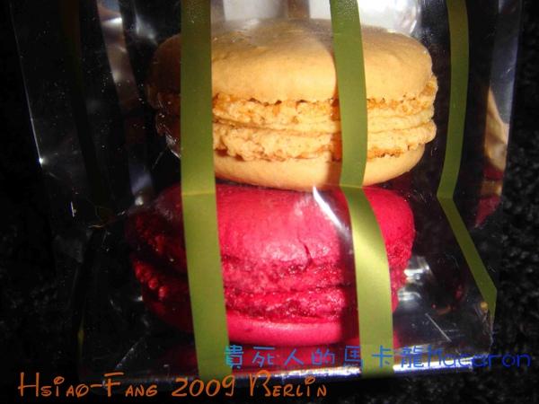貴死人的法國甜品Macarons,一顆1.80Euro.jpg