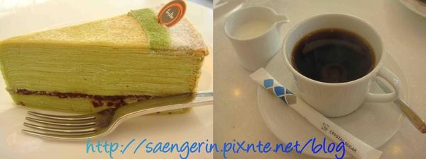 台南-深藍咖啡抹茶派-horz2.jpg