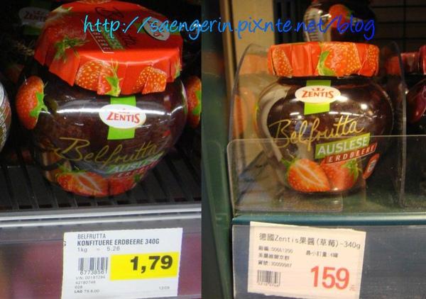 Zentis果醬-草莓台幣歐元拼圖.jpg
