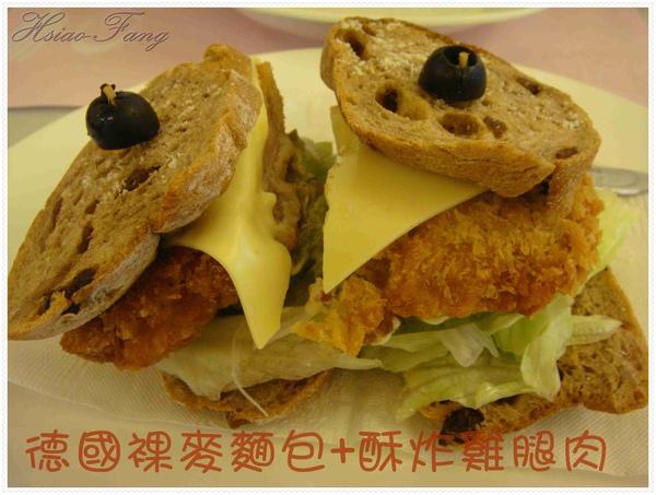 Vivace炸雞腿三明治.jpg
