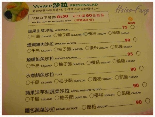 Vivace維那奇菜單-沙拉.jpg
