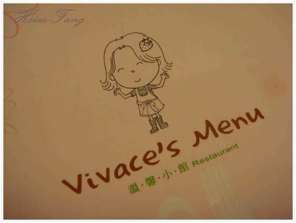 Vivace維那奇菜單菜單封面.jpg