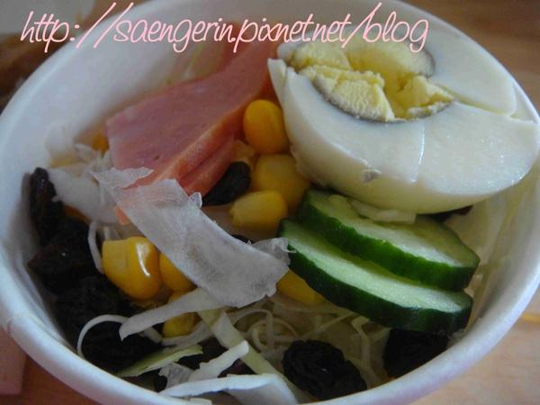 永樂燒肉飯-沙拉.jpg