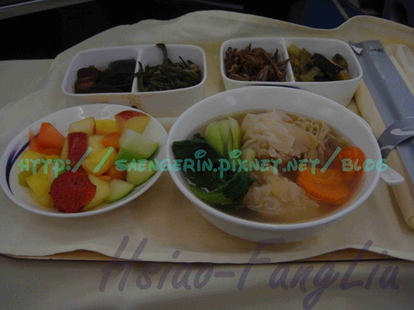 Frankfurt-Taopei商務艙中式便餐.jpg