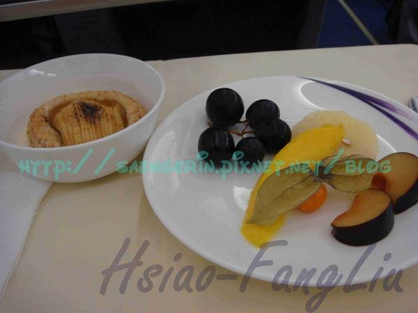 Frankfurt-Taopei商務艙午餐飯後水果甜點.jpg