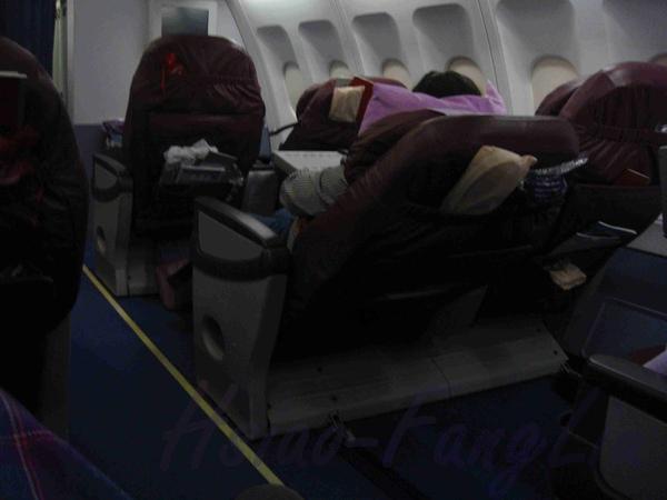 Frankfurt-Taopei商務艙躺著睡.jpg