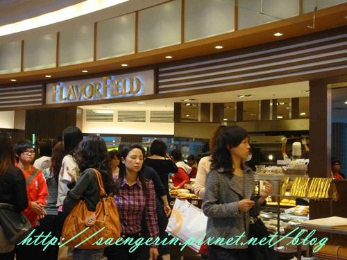 Flavorfield.jpg