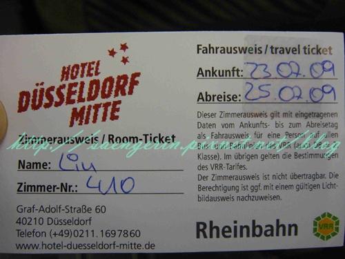 Hotel City Mitte VRR車票.jpg