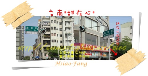 甜在心(交叉路口拼貼).jpg