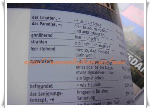 Deutsch Perfekt01.jpg