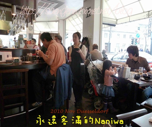 永遠客滿的Naniwa01.jpg