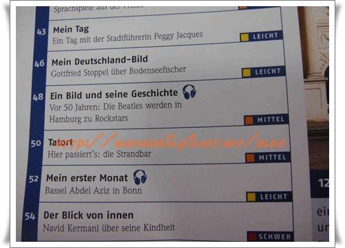 Deutsch Perfekt10.jpg