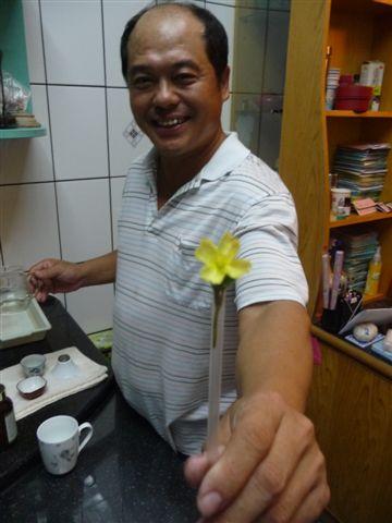 老爸送老媽的花