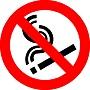 icon-禁煙標誌01.JPG