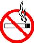 icon-禁煙標誌03a.jpg