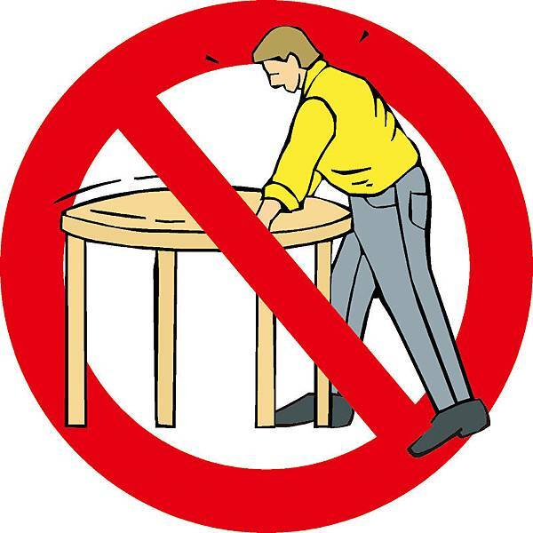 請勿擅自移動桌椅01.jpg