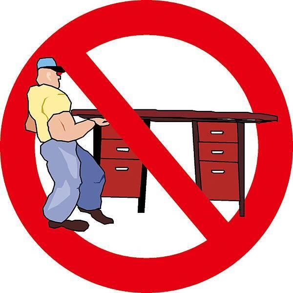 請勿擅自移動桌椅03.jpg
