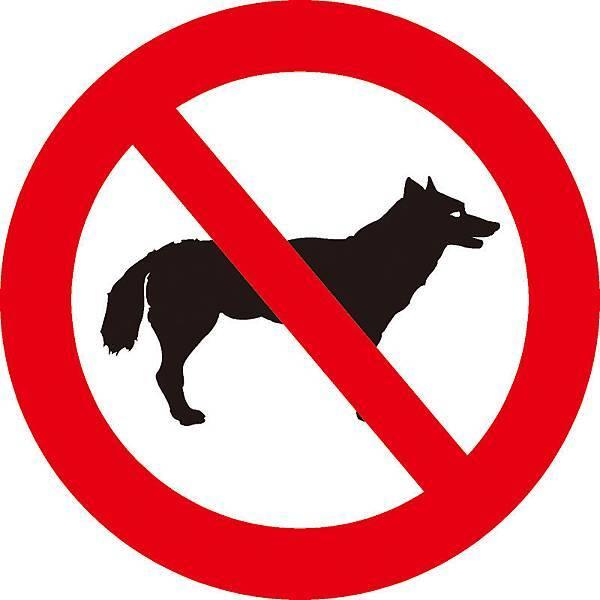 請勿攜帶寵物01.jpg