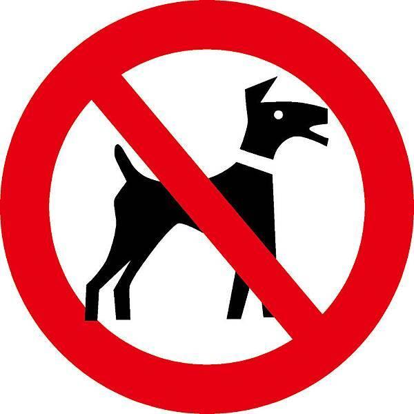 請勿攜帶寵物06.jpg