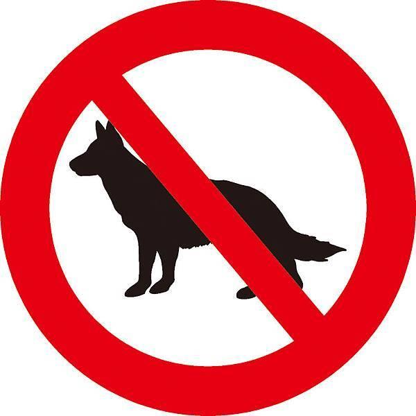 請勿攜帶寵物07.jpg