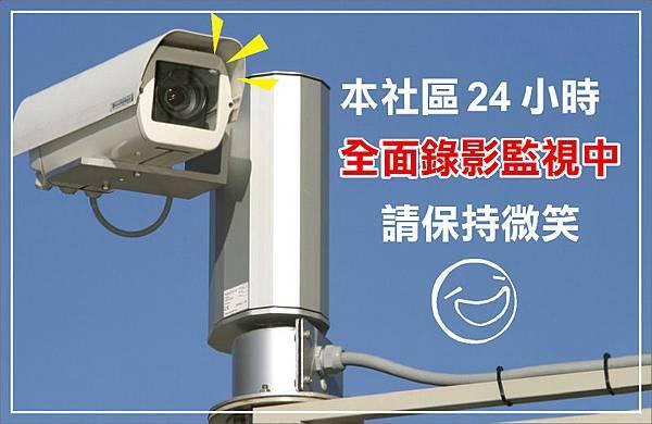 24小時錄影監控警報05.JPG