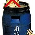 廚餘桶.jpg