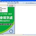 Excel選擇列印範圍.jpg