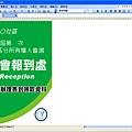 Excel貼上物件.jpg