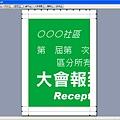 Excel預覽列印(紙張格式未設).jpg