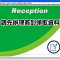 Excel預覽列印(紙張設成橫式)P2.jpg
