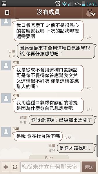 Screenshot_2014-03-01-20-22-49.png