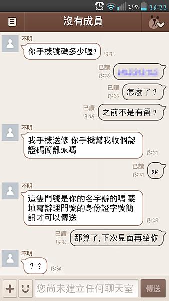 Screenshot_2014-03-01-20-22-35.png