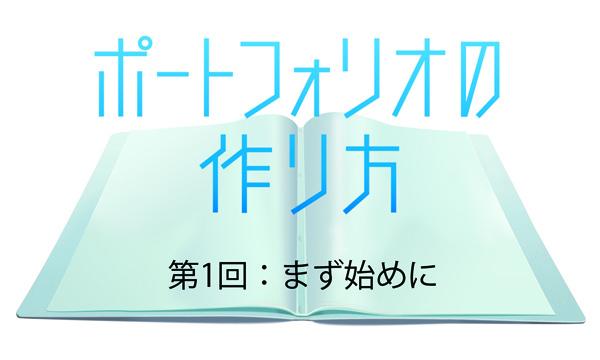 20160610.jpg
