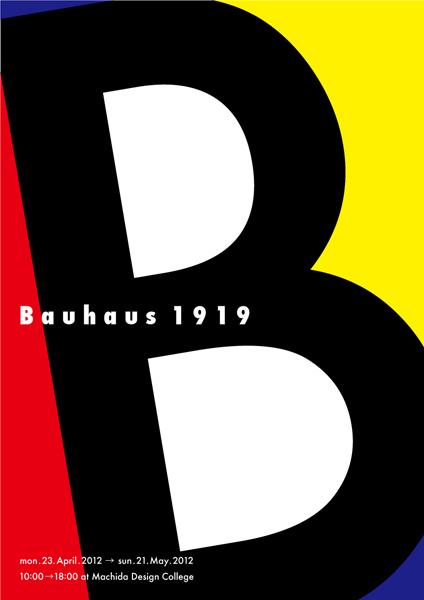 01BAUHAUS_b.jpg