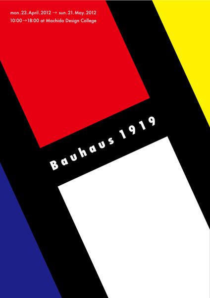 01BAUHAUS_h.jpg